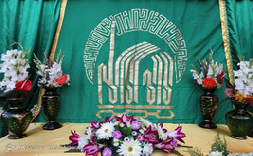 برگزاری آئین تعویض پوشش ضریح و پرچم گنبد بارگاه امام رضا(ع) +تصاویر