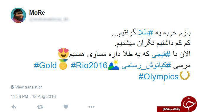واکنش طنز کاربران نسبت به اولین مدال کاروان المپیک ایران +کامنتها