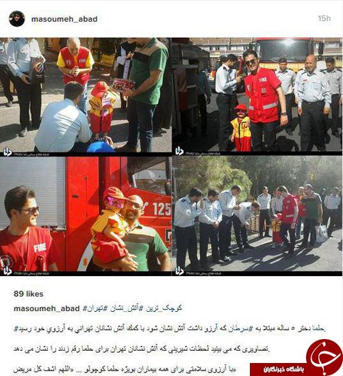 دختر  5 ساله ای که آتش نشان شد + عکس