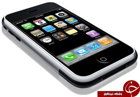 نتیجه تصویری برای تلفن همراه
