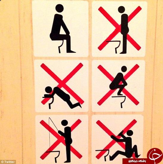 در خواست عجیب از ورزشکاران المپیک/در دستشویی ماهی نگیرید! + تصاویر