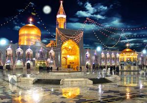 دانلود نماهنگ زیبای تاجیکی به مناسبت میلاد امام رضا (ع)