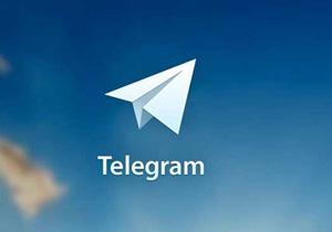 درآمد تلگرام از کجاست