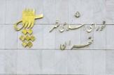 ماجرای خودسوزی در مقابل شورای شهر تهران +عکس