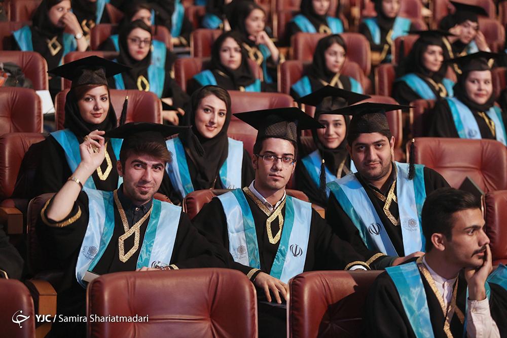 """گروه تلگرام دانشجویان پزشکی تهران """"جشن فارغ التحصیلی"""" دانشجویان علوم پزشکی """"دانشگاه شهید بهشتی"""""""
