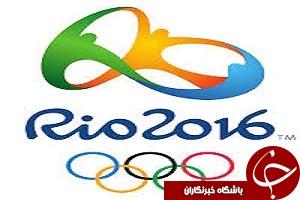 کمیته المپیک برزیل از دستیابی به بودجه دولتی منع شد!