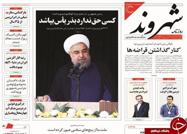 از واکنش سیدحسن به فایل صوتی جنجالی تا انتخاب آلترناتیو برای روحانی!
