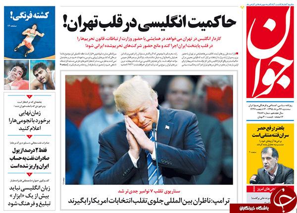 از فرستاده ویژه پوتین در تهران تا حاکمیت انگلیسی در قلب تهران!