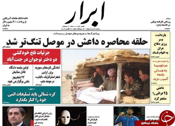 از اظهارنظر شهرام جزایری پس از آزادی تا حاکمیت انگلیسی در قلب تهران!