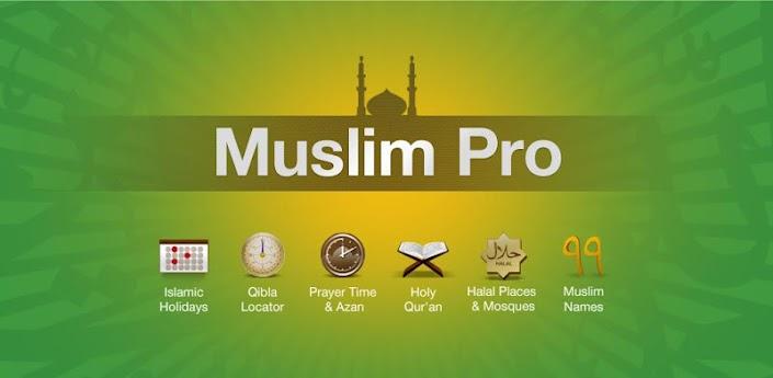 Muslim Pro  برنامه جامع مذهبی