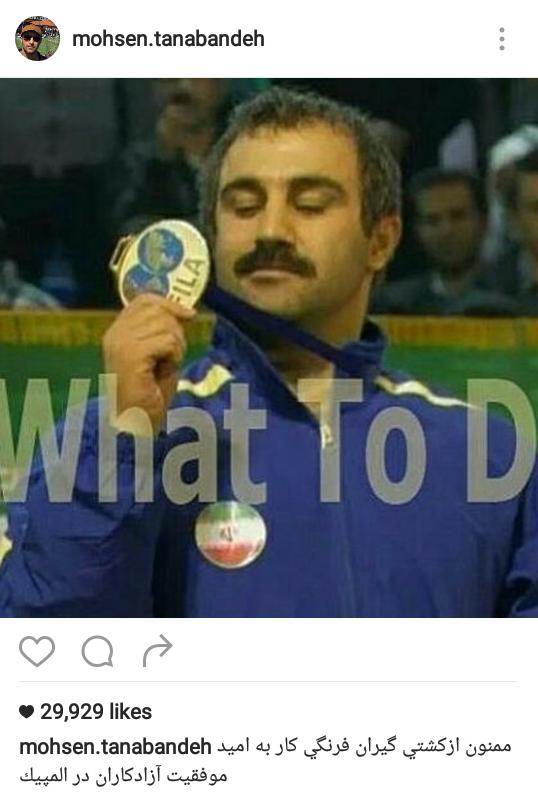 محسن تنابنده برای آزادکاران آرزوی موفقیت کرد +اینستاپست