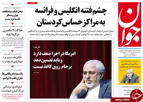 از پیشنهاد عجیب احمدینژاد به اوباما تا استقرار جنگندههای روسیه در همدان