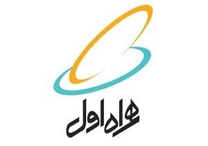 بهره مندی استان اردبیل از خدمات همراه اول بیشتر از میانگین کشوری است