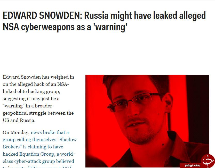 واکنش اسنودن به هک سازمان جاسوسی آمریکا