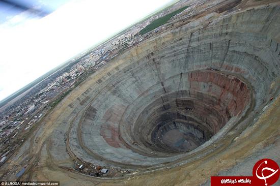 این حفره 13 میلیارد پوند قیمت دارد +تصاویر