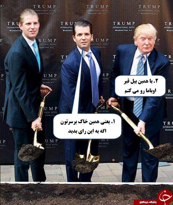 فتو طنز عکس نوشته عکس طنز عکس خنده دار طنز سیاسی جدید روز روح برجام باجنبه ها