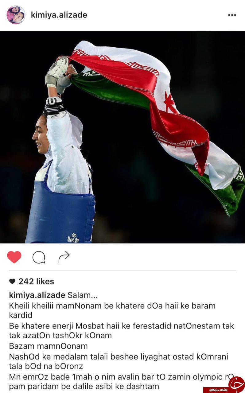 اولین پست اینستاگرام علیزاده بعد از کسب مدال برنز