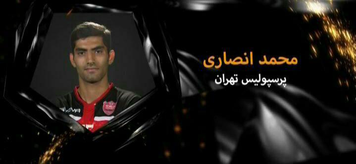 برترین های فوتبال ایران معرفی شدند + فیلم ، تصاویر و مصاحبه ها