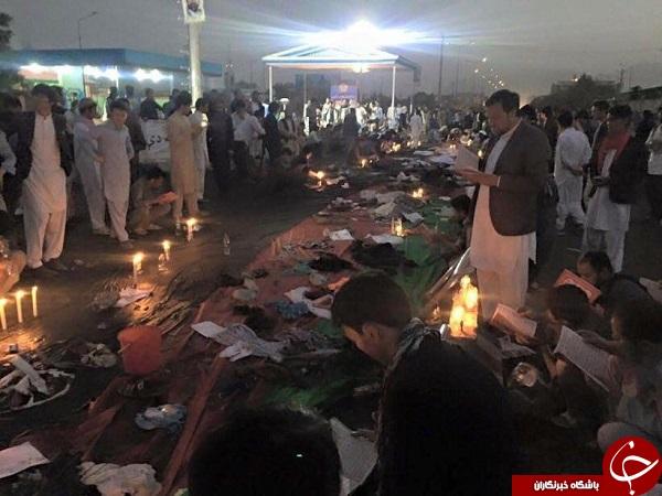 شمع باران محل حمله امروز کابل + تصاویر