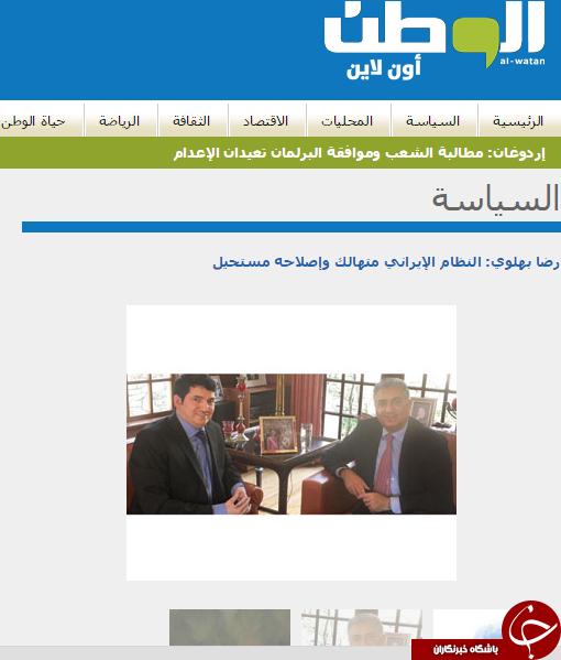 لفاظی جدید رضا پهلوی در مصاحبه با روزنامه سعودی: رژیم ایران در حال زوال است!+عکس