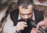 باشگاه خبرنگاران - فیلم کم دیده شده از مداحی حاج محمود کریمی داخل قبر