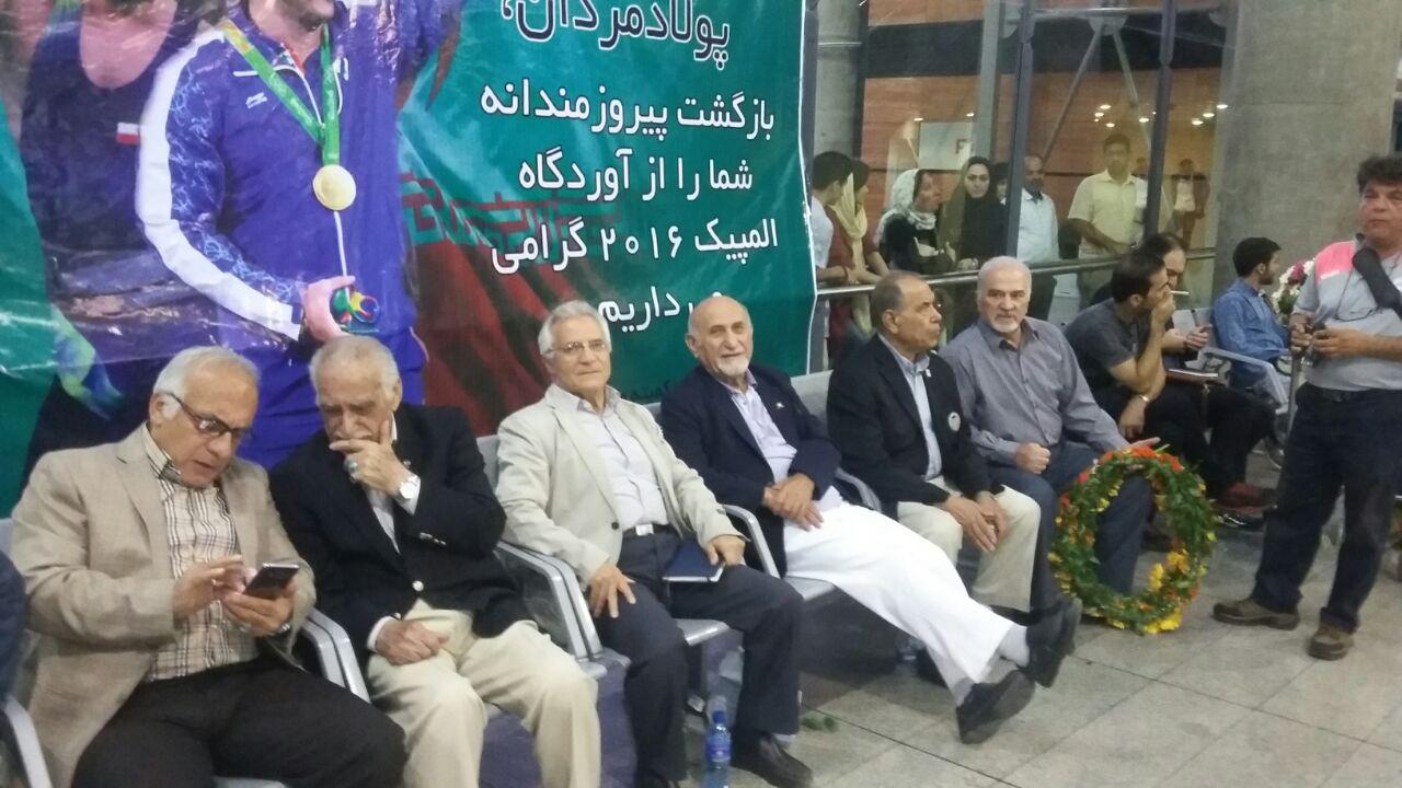 بازگشت اعضای تیم ملی وزنه برداری به ایران+تصاویر