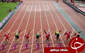 برنامه روز هجدهم مسابقات المپیک ریو
