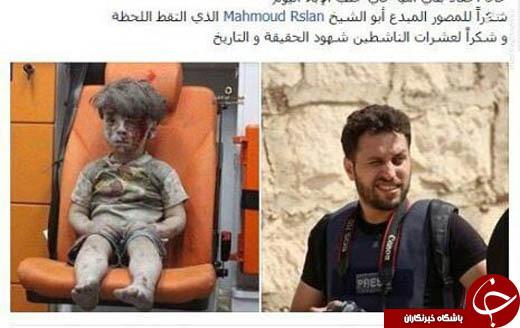عامل انتشار تصویر کودک زخمی سوریه که بود؟ +تصاویر