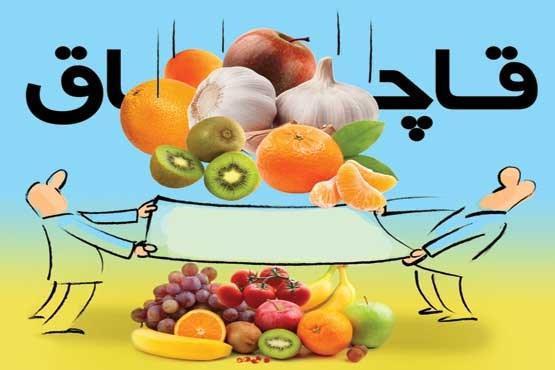 عرب//تهدید میوه های قاچاق درکمین سلامتی مردم