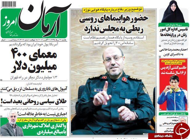 از تهدید بیسابقه مشاور رئیسجمهور علیه وزیر صنعت تا طلاق سیاسی روحانی!