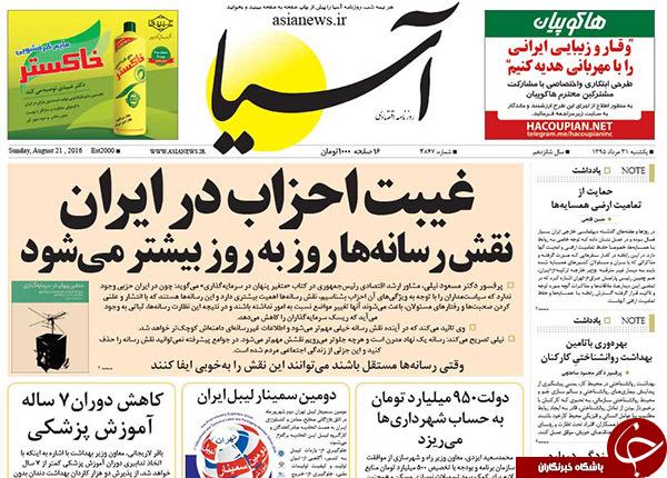 از تهدید بیسابقه مشاور رئیسجمهور علیه وزیر صنعت تا طلاق سیاسی روحانی!؟