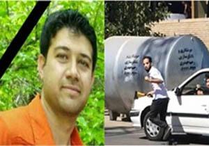 جزئیات قتل هولناک جوان شیرازی با تبر مقابل چشمان همسر باردارش + عکس و فیلم