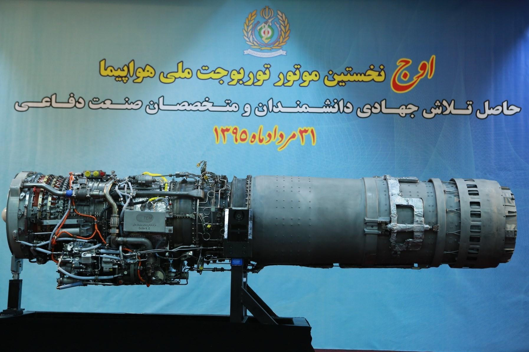 مشخصات اولین موتور ملی توربوجت ایرانی + تصاویر
