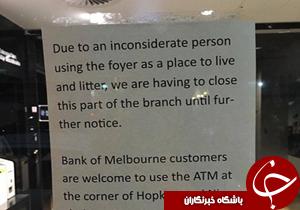 باشگاه خبرنگاران -نامه بانک مردم را خشمگین کرد +عکس