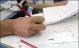 باشگاه خبرنگاران -ثبت نام بیش از 67 هزار داوطلب در آزمون 12 دستگاه اجرایی