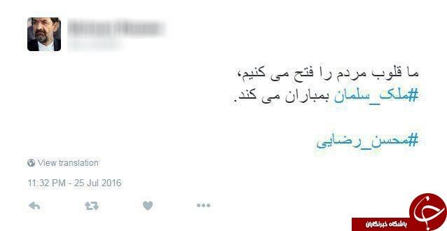 مقایسه ایران و عربستان از دیدگاه محسن رضایی + توییت
