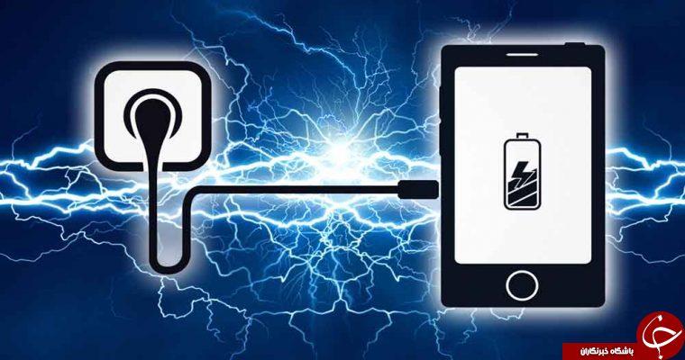 به این دلایل هرگز گوشی خود را 100% شارژ نکنید !