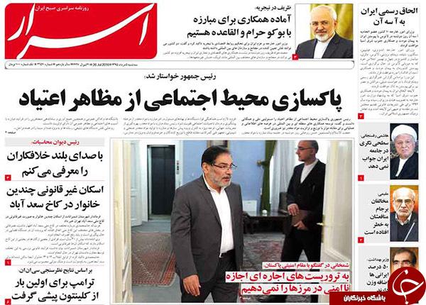 از خواب احمدی نژاد برای جلیلی تا شلیک دوم به حجاریان!