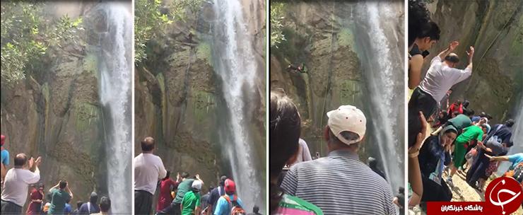 سقوط وحشتناک صخره نورد از بزرگترین آبشار مازندران+تصاویر