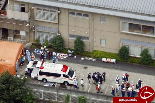 حمله با چاقو به آسایشگاه معلولین در ژاپن/ 19 نفر کشته و 45 نفر زخمی شدند+فیلم