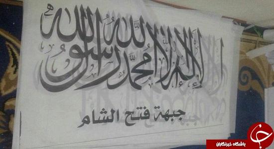 گروه تروریستی جبههالنصره نام خود را تغییر داد