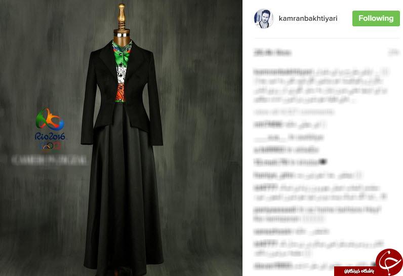 طرح های کامران بختیاری برای کاروان المپیک پذیرفته شد + اینستاپست