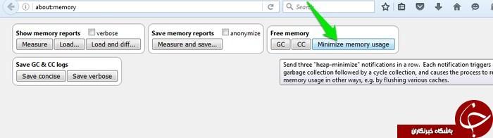 با این روشها هیچ وقت مرورگر فایرفاکس تان کند نمی شود + راهکار