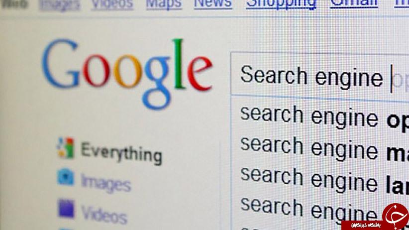 پیشنهادات سرچ گوگل از کجا می آیند؟