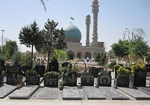 باشگاه خبرنگاران -برگزاری 300 همایش بزرگداشت امامزادگان در دهه کرامت