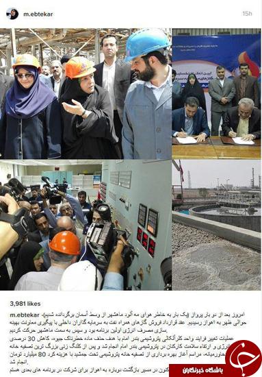 بازدید رئیس سازمان محیط زیست از پروژه های پتروشیمی خوزستان +عکس