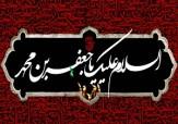 باشگاه خبرنگاران -دوهزار امامزاده کشور میزبان مراسم شهادت امام صادق(ع) میشوند