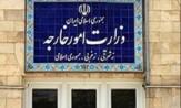 باشگاه خبرنگاران - ایران انفجارهای تروریستی شمال سوریه را محکوم کرد