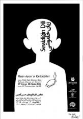 باشگاه خبرنگاران -نمایشگاه «زبان خاموشی» حسن آیجین