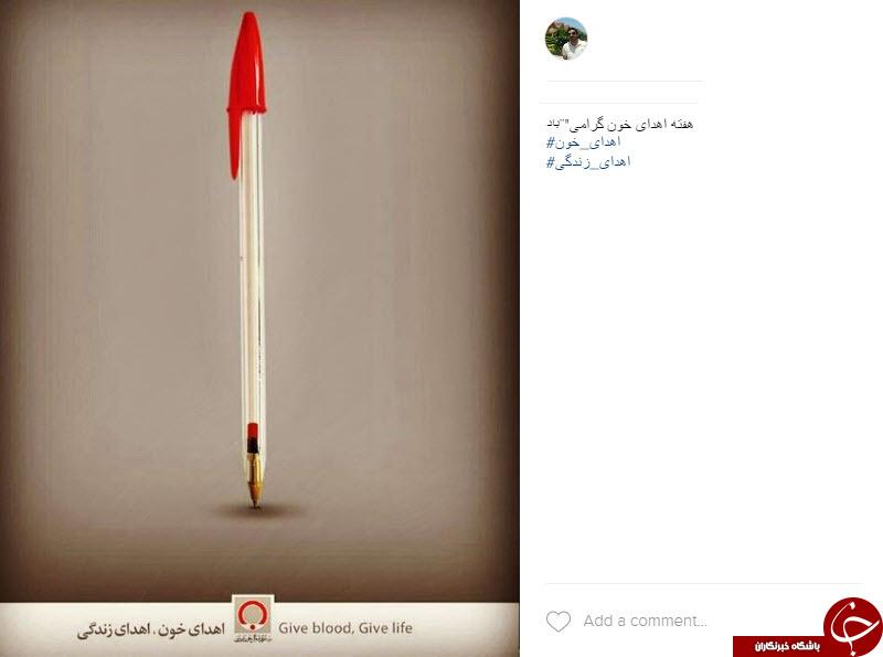 خودکار قرمزی که در شبکه های اجتماعی نماد زندگی شد+تصاویر